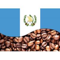 Арабика Гватемала Гриндер (1кг) Кофе в зёрнах Sergio Richi ™