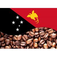 Арабика Папуа Новая Гвинея (1кг) Кофе в зёрнах Sergio Richi ™